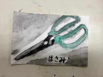 blog_2014-01-14 18-19-49.jpg