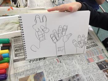 blog_2014-04-10 17-35-42.jpg