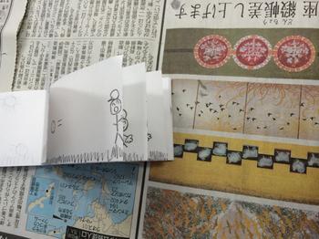 blog_2014-04-10 18-13-59.jpg