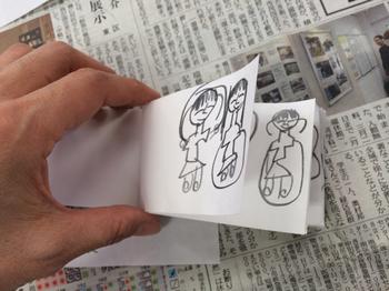 blog_2014-04-15 17-55-10.jpg