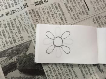 blog_2014-04-15 17-57-32.jpg