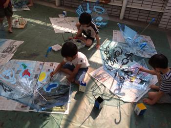 blog_2014-06-19 15-45-14.jpg