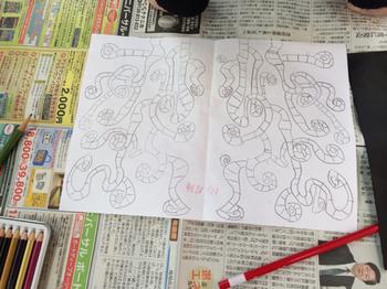 blog_IMG_0786.jpg