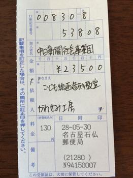 blog_IMG_1630.jpg