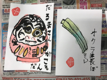 blog_IMG_2638.jpg