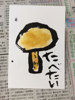 blog_IMG_5438.jpg