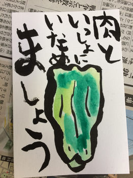 blog_IMG_5443.jpg