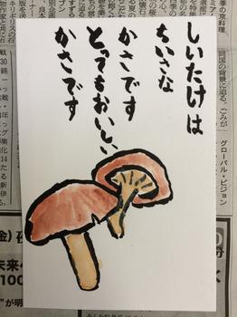 blog_IMG_5474.jpg