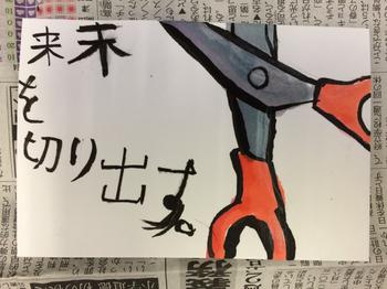 blog_IMG_5563.jpg
