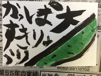 blog_IMG_5609.jpg