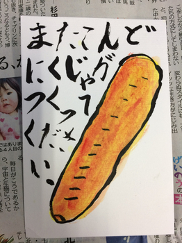 blog_IMG_5624.jpg