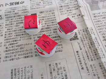 blog_IMG_6325.jpg